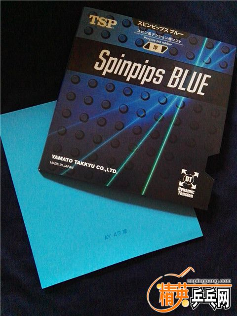 TSP Spinpips BLUE 6.jpg