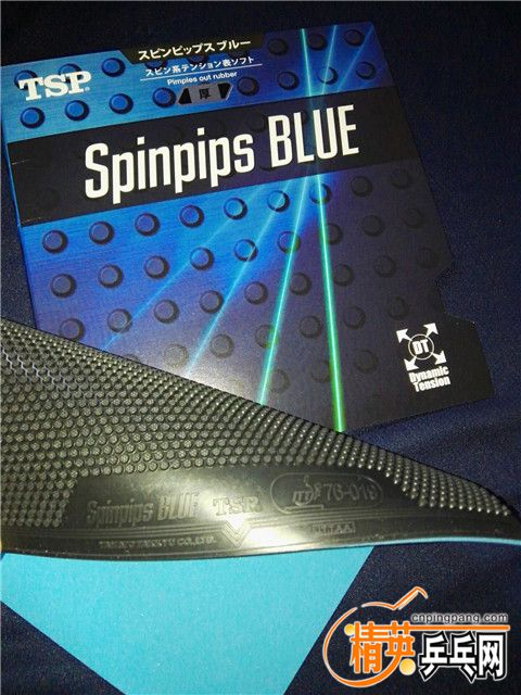 TSP Spinpips BLUE 7.jpg