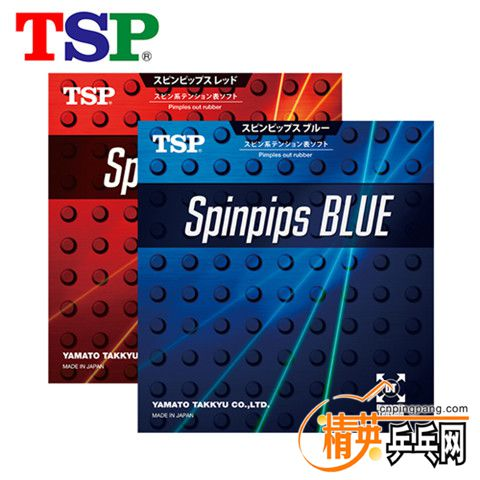 TSP Spinpips BLUE Spinpips RED.jpg